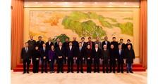 """陆一飞先生赴全国政协礼堂演讲""""一万个太阳""""公益之路(图文)"""