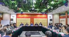 江苏省高等教育学会教师教育研究委员会2019年年会暨换届会议举行(图文)